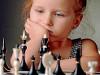 Шахматы. Быть или не быть, вот в чем вопрос
