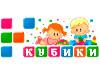 Прокат игрушек в Челябинске: реальность, превосходящая ожидания
