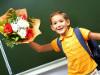 Какой букет лучше подарить учителю на 1 сентября