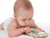 Единовременное пособие при рождении ребенка в 2015 году