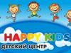 """Частный детский сад """"HAPPY KIDS"""""""