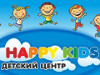 "Детский центр ""HAPPY KIDS"". Ясли-сад ""Умничка"" и ""Ладушки"""