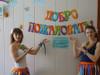 Центр детского развития «Маленькое чудо»