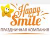 Праздничная компания и игровой клуб Happy Smile