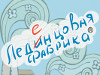 """Компания """"Леденцовая фабрика"""" - формы для леденцов, шокололада и мармелада"""