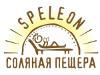 """Соляная пещера """"Speleon"""""""