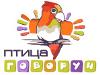 Детский клуб «Птица Говорун»