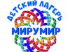 Детский лагерь «МИРУМИР» в Каштакском бору