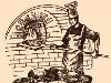 Пекарня Andrew Baker