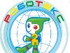 """Студия робототехники """"Роботекс"""""""