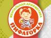 Детский центр развития интеллекта «Пифагорка»