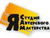 """Студия Актерского Мастерства """"Я"""" для детей и взрослых"""