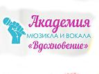 """Школа """"Мир танца"""" и Академия вокала и мюзикла """"Вдохновение"""""""