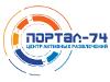 Летний городской лагерь «КИБЕРКАНИКУЛЫ» 2019 от Центра активных развлечений «Портал-74»