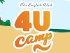 """Летний английский загородный лагерь 2019 """"4U Camp"""" от школы иностранных языков """"The English Club"""""""