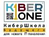 KIBERone – КиберШкола будущего для нового IT-поколения