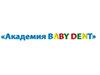 «Академия Baby Dent»