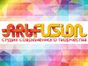 Студия современного творчества Art Fusion