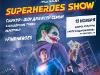 Выиграй два билета на всемирно известное семейное паркур-шоу «Супергерои»!