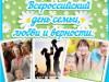 Фотоконкурс: впиши свою семью в историю Челябинска
