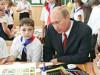 80 школ Челябинской области присоединятся к РДШ