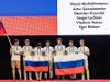 Выпускник челябинского лицея №31 завоевал золотую медаль на международной математической олимпиаде