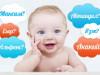 Стали известны самые популярные имена для южноуральских малышей 2018-го года