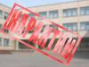 Карантин объявлен в школах Челябинска с 30 января