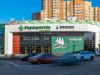 В новом торговом центре Челябинска обвалился потолок