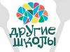 """19 мая состоится Фестиваль """"Другие школы-Челябинск"""""""