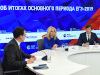 Рособрнадзор подвел предварительные итоги основного периода ЕГЭ-2019