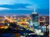 Афиша дня города в Челябинске 2019 (обновлено)