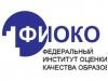 Опубликованы образцы и описания проверочных работ для проведения ВПР в 2020 году