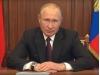 В июле семьи с детьми также получат выплату в 10 000 рублей на каждого ребенка до 16 лет