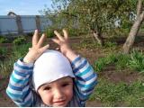 Очень рогатая корова - Удалов Георгий, 2 года 9 месяцев