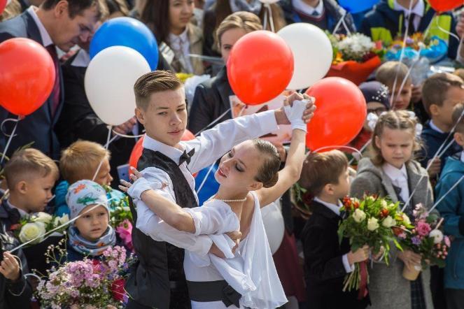 Школьный вальс (Слайковский Ярослав)